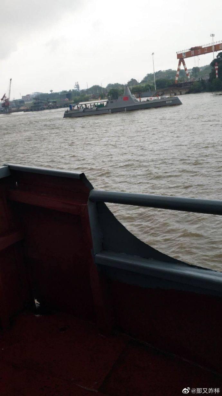 人民解放軍海軍の無人ボート