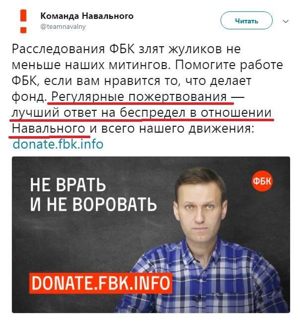 Navalny. ¿La mente, el honor y la conciencia de nuestra era?