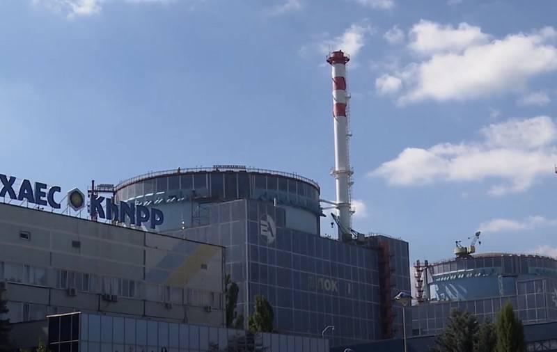 Ucrania tiene la intención de construir dos nuevas unidades de energía de la central nuclear de Khmelnitsky