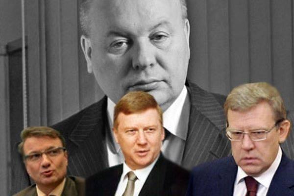 Os louros de Kudrin, Gref e Chubais