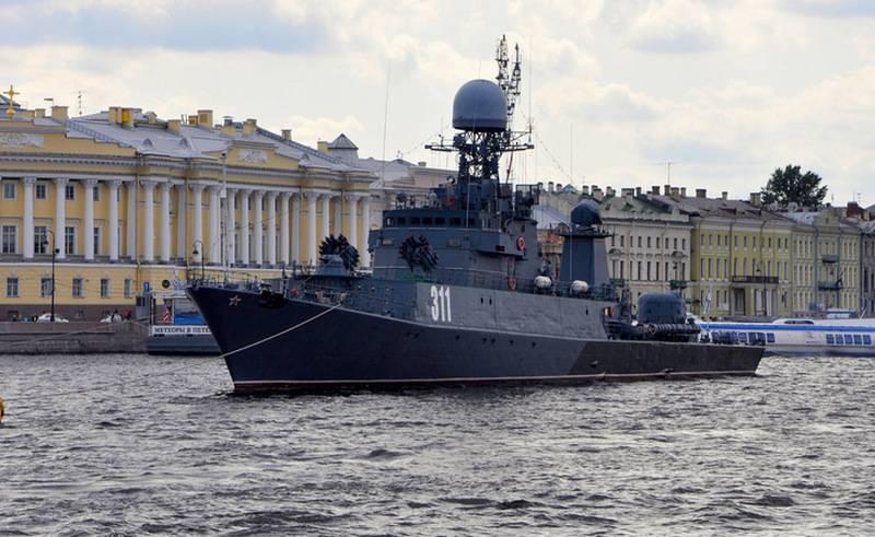 해군은 덴마크 해안에서 화물선과 Kazanets MPK의 충돌을 확인했습니다.
