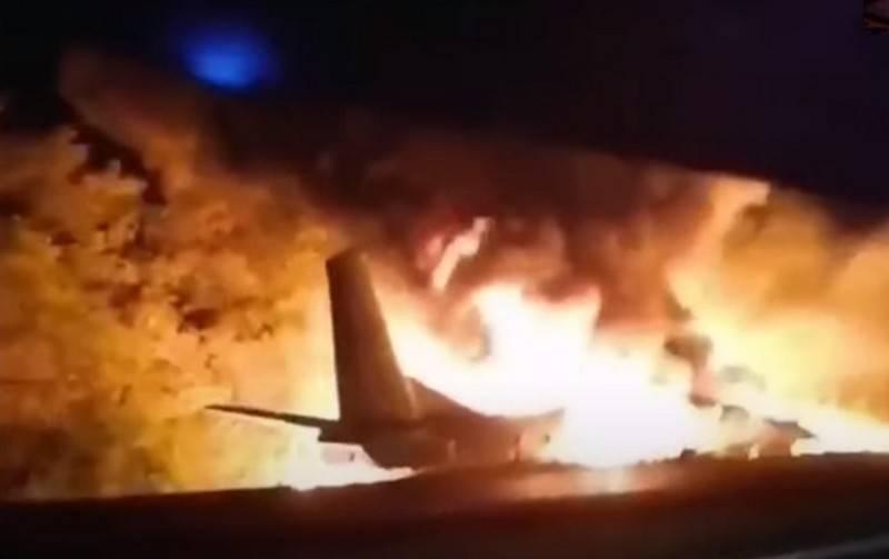 L'armée de l'air ukrainienne An-26 s'est écrasée près de Kharkov