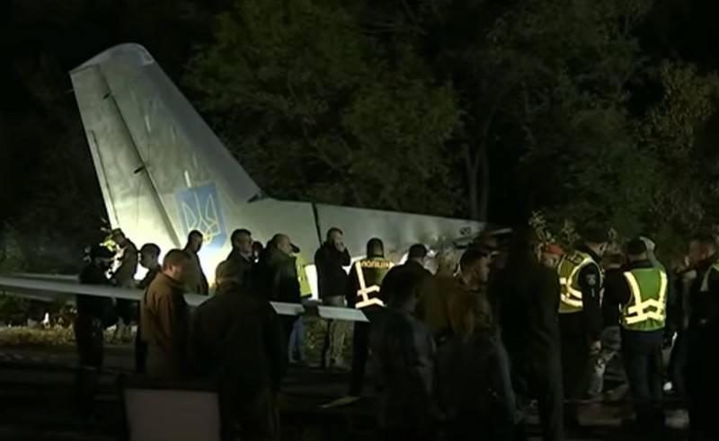 ウクライナ国防省はAN-26の墜落の予備的理由を挙げました