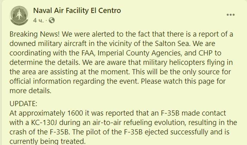 Aux États-Unis, a annoncé la perte du chasseur F-35B à la suite d'un ravitaillement en vol infructueux