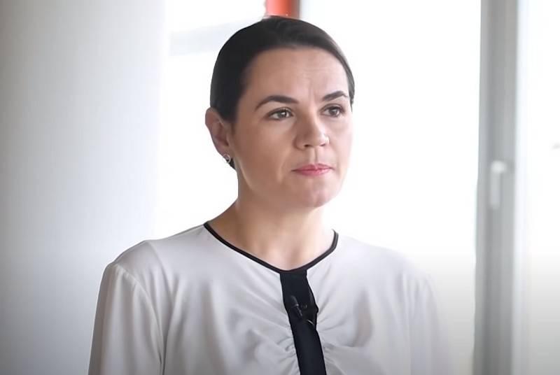 """斯维特拉娜·蒂卡诺夫斯卡娅(Svetlana Tikhanovskaya)开始组建白俄罗斯""""影子政府"""""""