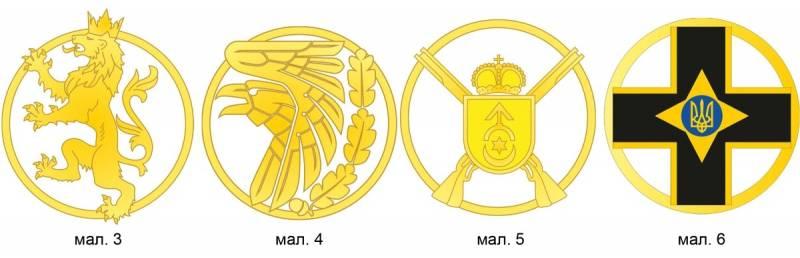 Декоммунизация в армии Украины: появляются эмблемы с полумесяцем и стилизацией звезды Давида