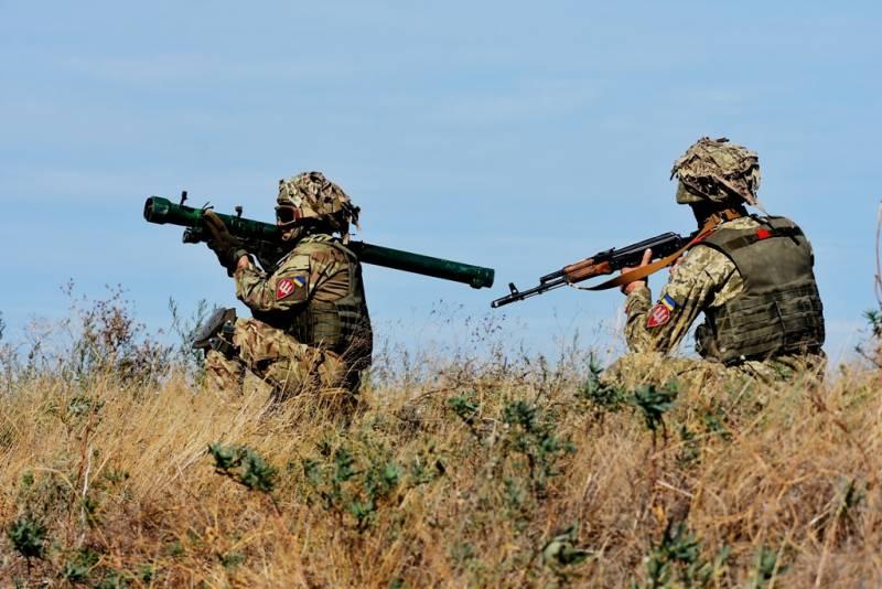 Министерство обороны Украины готовит новую военную доктрину