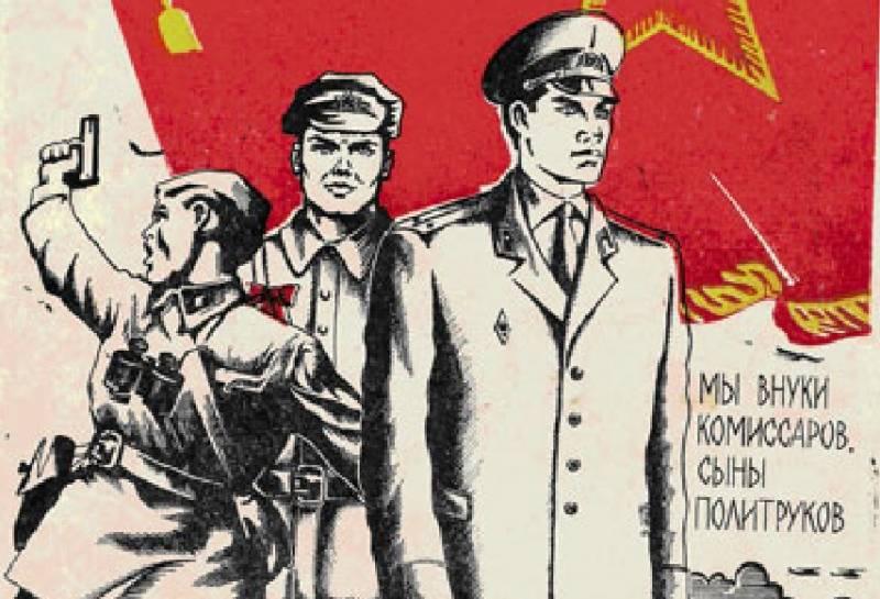 11 сентября – День специалиста органов воспитательной работы Вооруженных сил РФ