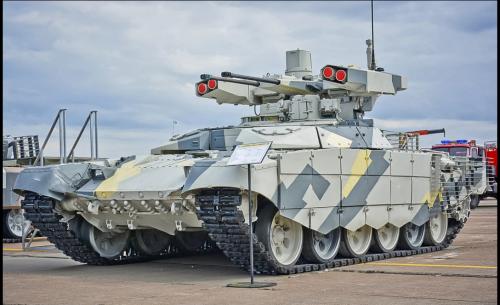 Terminateur BMPT-2