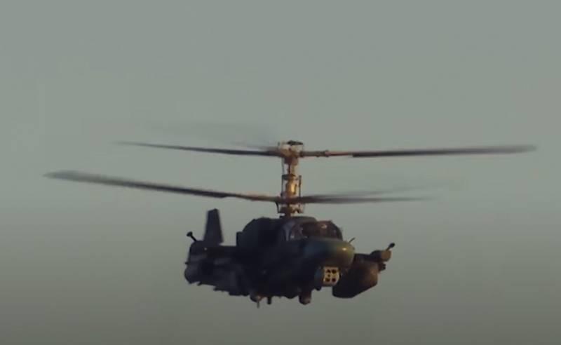 Морские вертолёты Ка-52К «Катран» готовы к серийному производству