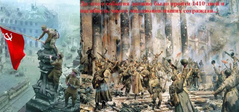 1941. Немецкие подвижные войска в Генерал-губернаторстве