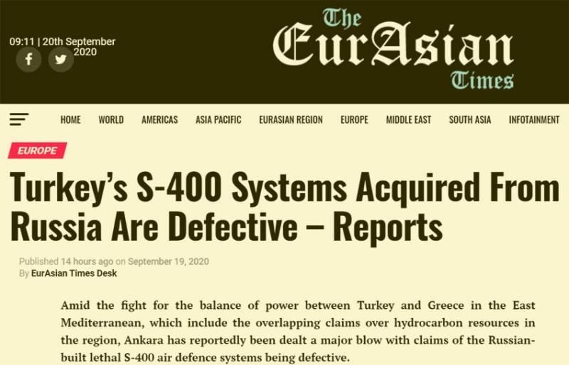 Иностранные СМИ сообщают о «неисправности» поставленных в Турцию ЗРК С-400
