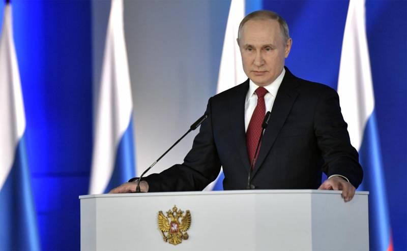 Польская пресса: Так нацпрокуратура Польши может дойти и до инициативы об аресте Путина