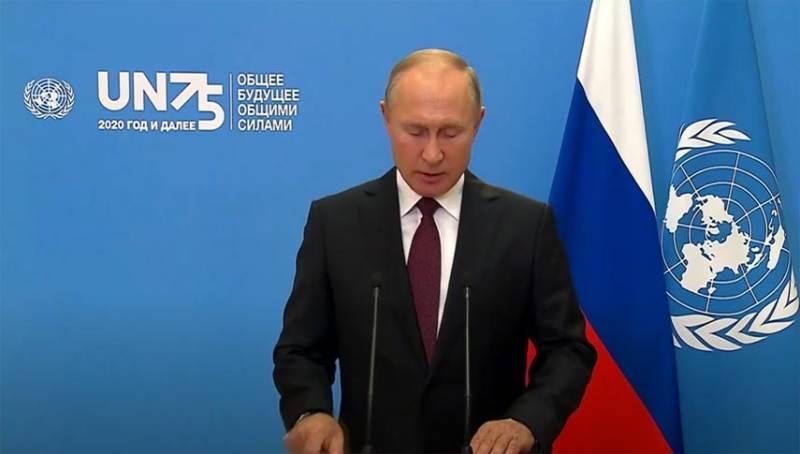 Путин предложил юридически обязывающее соглашение против милитаризации космоса: выступление на ГА ООН