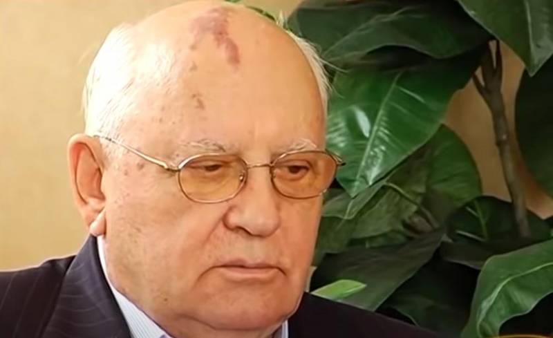 Горбачёв: Для России было бы разумно вернуться к новому политическому мышлению