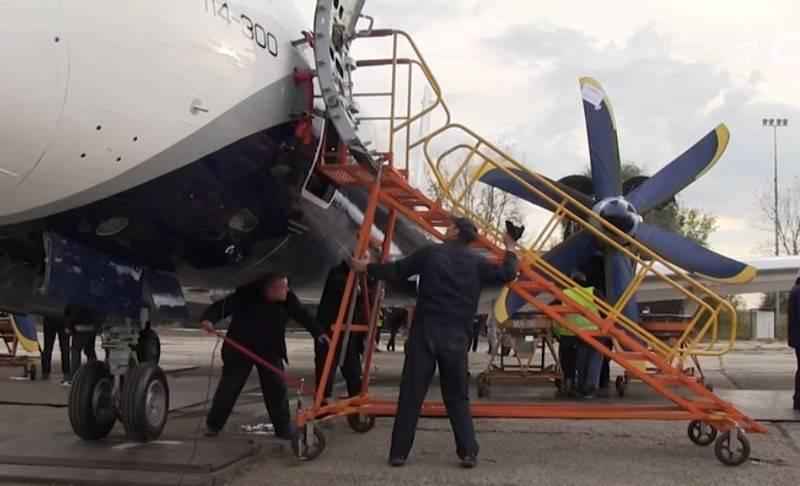 Um vídeo do primeiro lançamento dos motores do modelo de vôo IL-114-300 apareceu na web