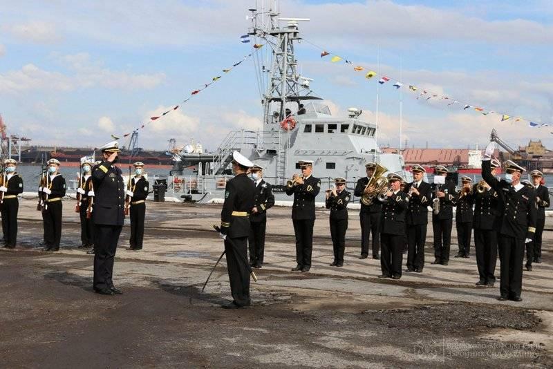 Los barcos ucranianos del tipo Island recibieron un nuevo punto de base