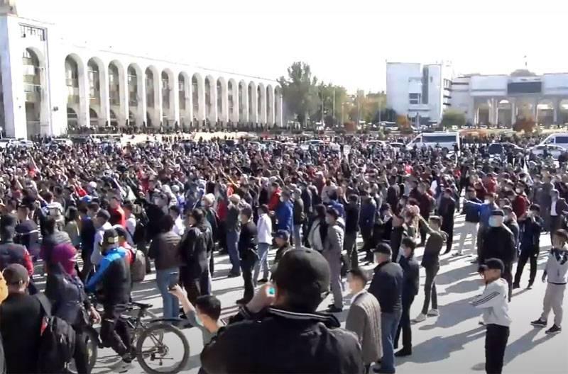 Events in Kyrgyzstan: Protesters took control of several administrative buildings in Bishkek
