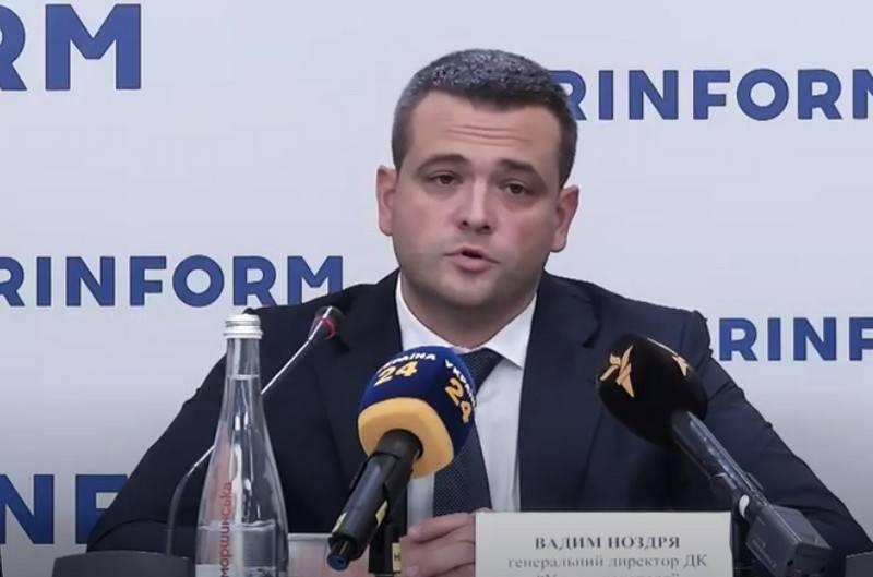 Rusya Federasyonu'ndan rekabet: Kiev'de Ukrayna askeri-sanayi kompleksine yönelik bir tehdit duyuruldu