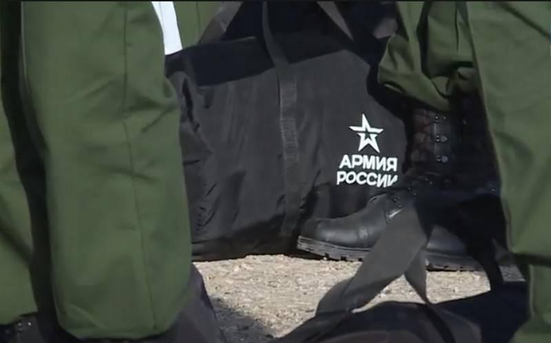 Die Europäische Union verurteilte die Wehrpflicht der Krim, in der russischen Armee zu dienen