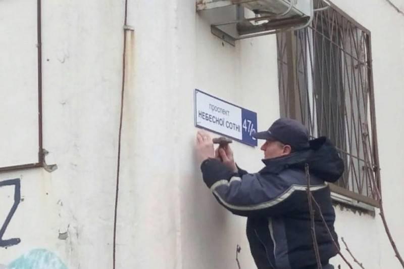 """在敖德萨,将不会有""""天堂百人""""的路:""""去世化""""的街道将返回朱可夫元帅的名字"""