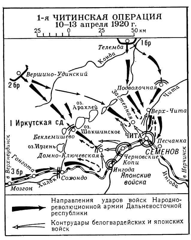 Поражение Дальневосточной армии. Как ликвидировали «читинскую пробку»