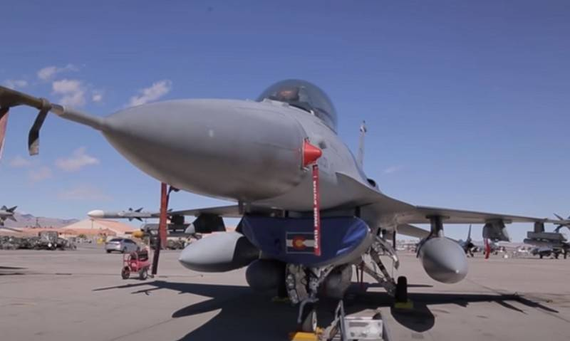 The USA will give the Bulgarian Air Force two decommissioned F-16 fighters