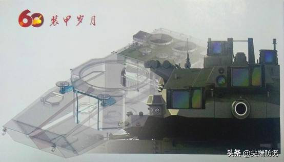 New Chinese MBT: rumors and reality