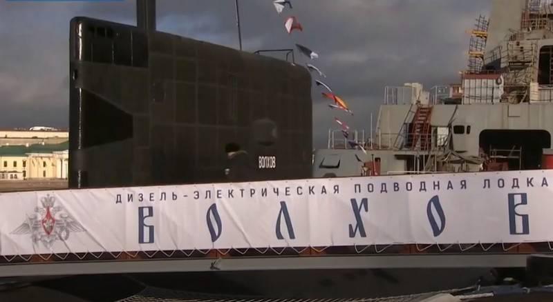 """Pasifik Filosu """"Volkhov"""" için ikinci """"Varshavyanka"""" da St. Andrew'un bayrağı çekildi."""