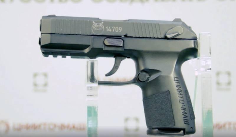 A nova pistola para o Ministério de Assuntos Internos e Rosgvardia recebeu um nome oficial