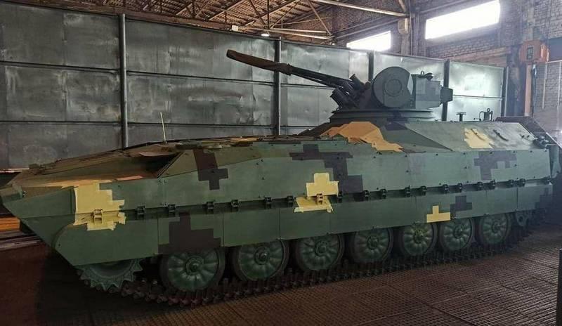 """이상한 섀시 선택 : 우크라이나는 BMP """"Kevlar-E""""프로토 타입을 선보였습니다."""