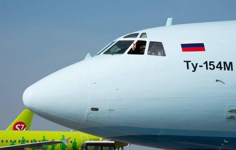 El único Tu-154 civil que queda en Rusia realizó su último vuelo