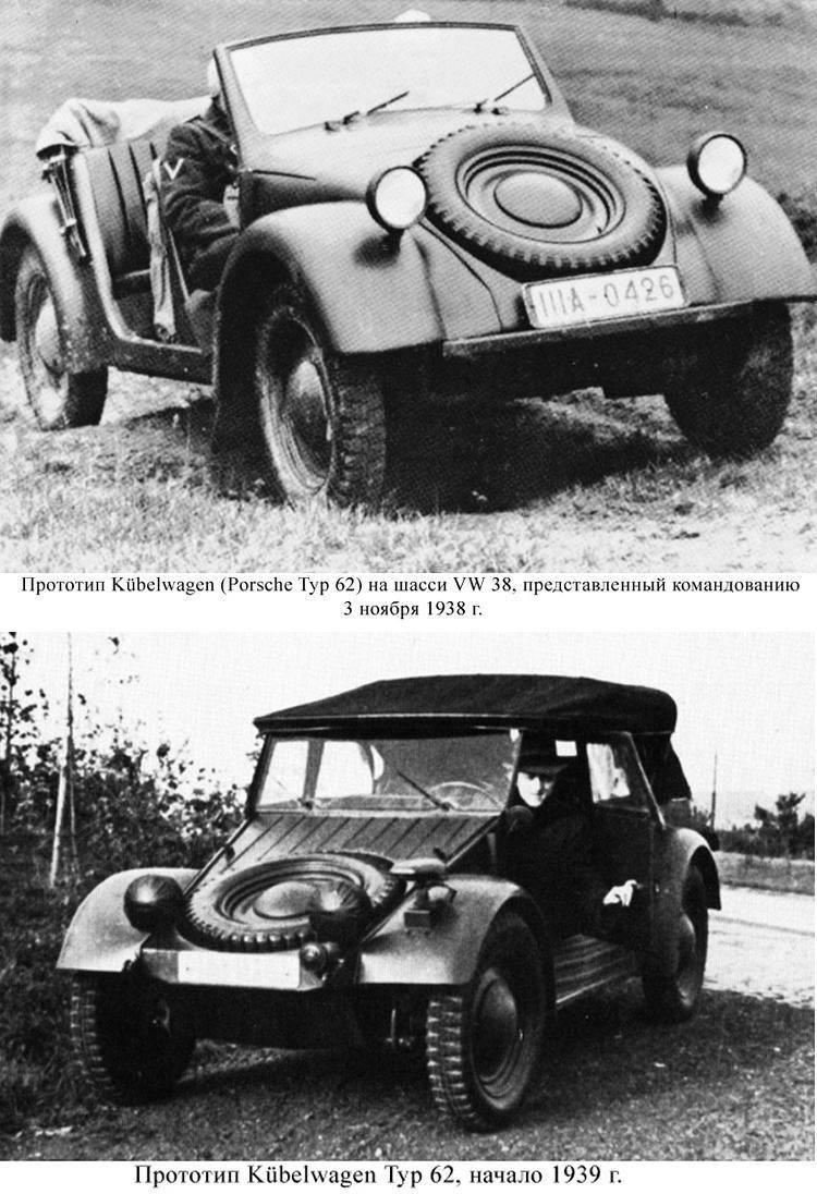 Halkın askeri aracı Volkswagen Kubelwagen