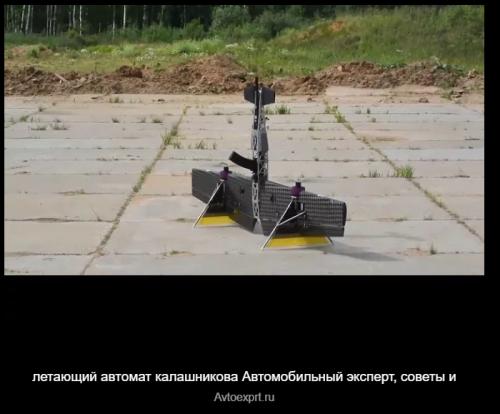flying AK-74