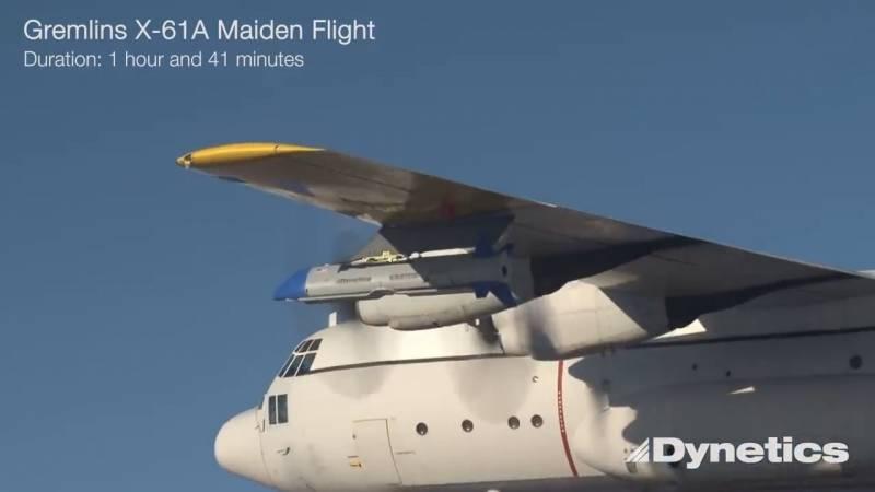Летающие авианосцы США: проекты, испытания, неудачи