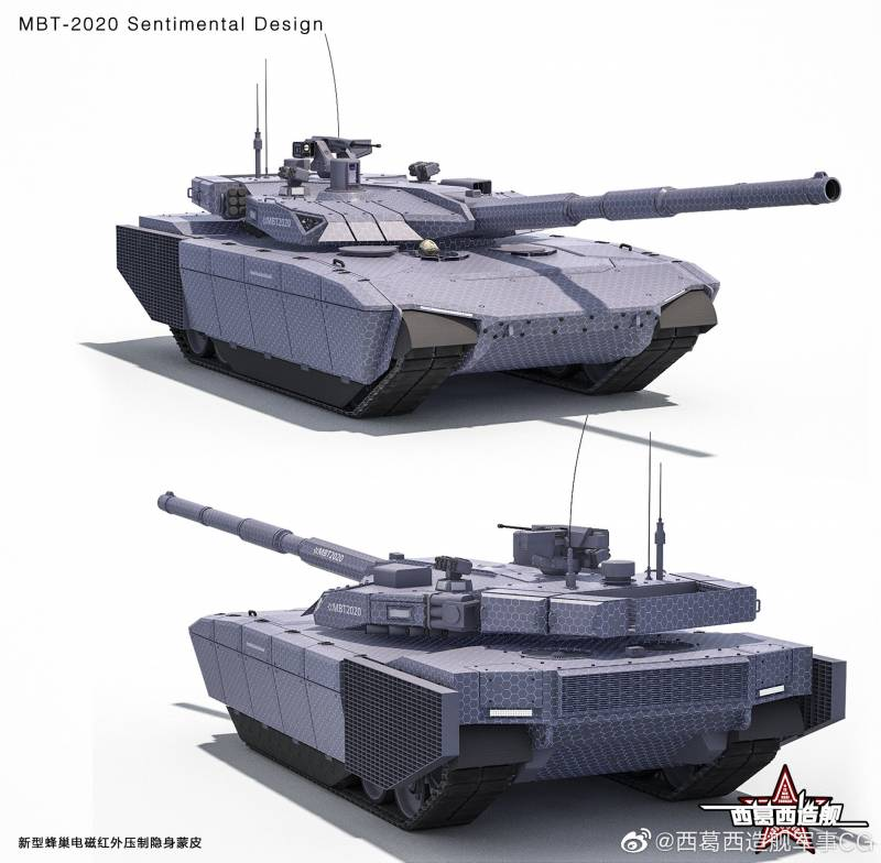 The hypothetical appearance of the MBT-2020 tank.
