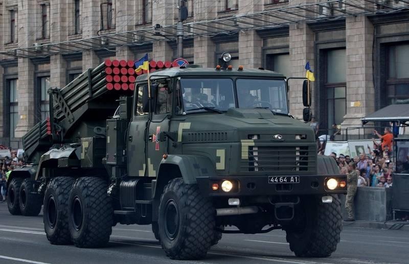 """यूक्रेनी सशस्त्र बलों को नए MLRS """"वर्बा"""" के पायलट बैच के आने का इंतजार है"""