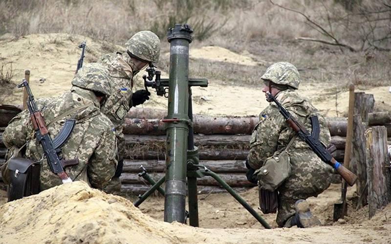 As Forças Armadas da Ucrânia se preparam para adotar uma versão modernizada do morteiro Molot