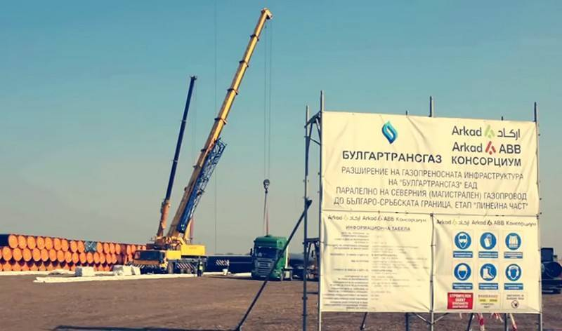 Bulgaria completed construction of its section of the Turkish Stream gas pipeline
