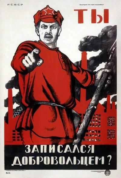 Théorie et pratique de la propagande