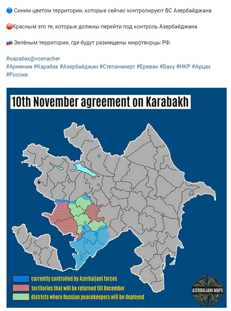 """Russia has shown its true face"": foreign press on the conclusion of peace in Karabakh"