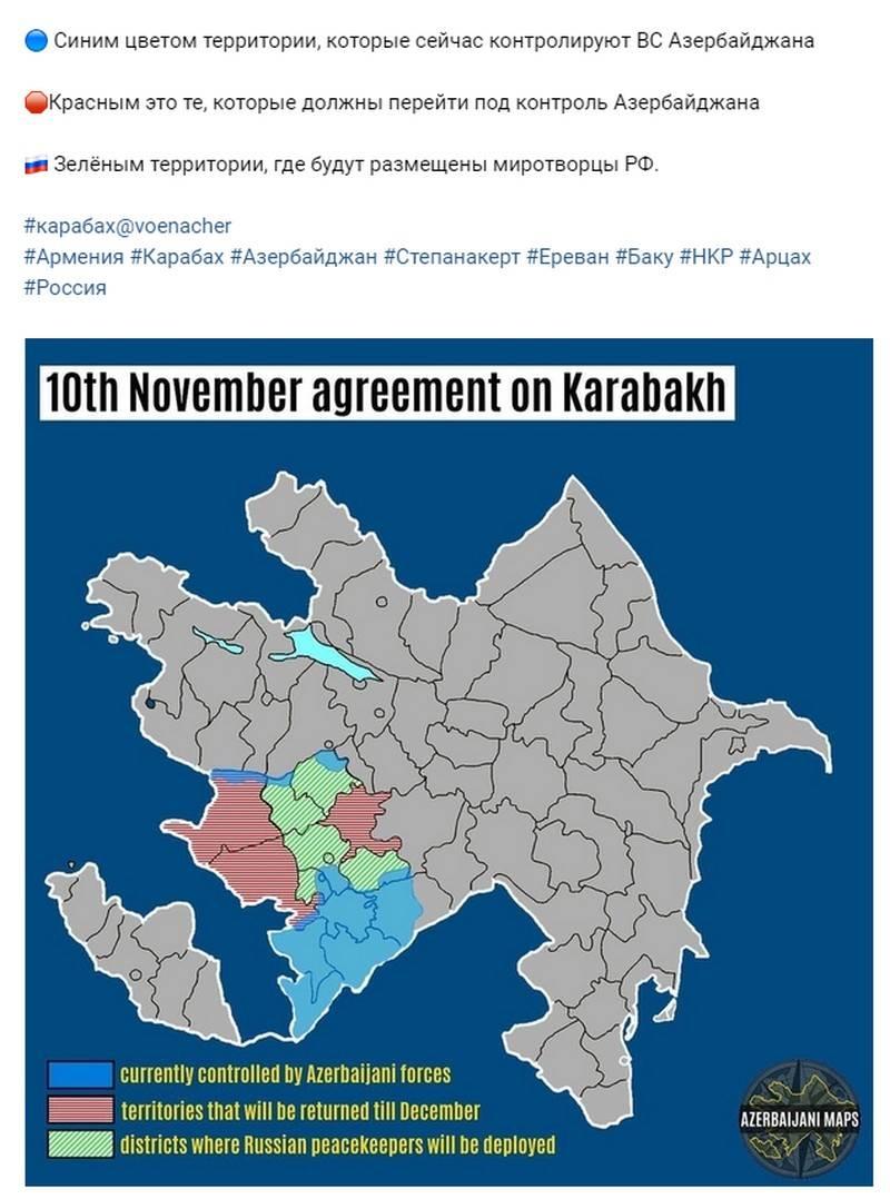 """""""俄罗斯已经显示出自己的面目"""":外国媒体对卡拉巴赫和平的缔结"""