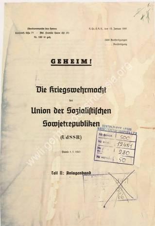 戦前のソビエト軍の生産に関するドイツの推定