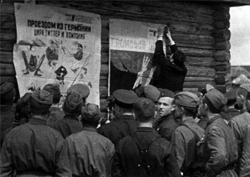 Fighters of the art front: Kukryniksy against Goebbels' propaganda