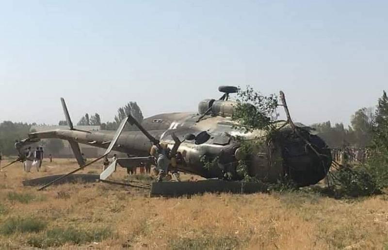 ヘリコプターMi-17V-5がアフガニスタンで墜落