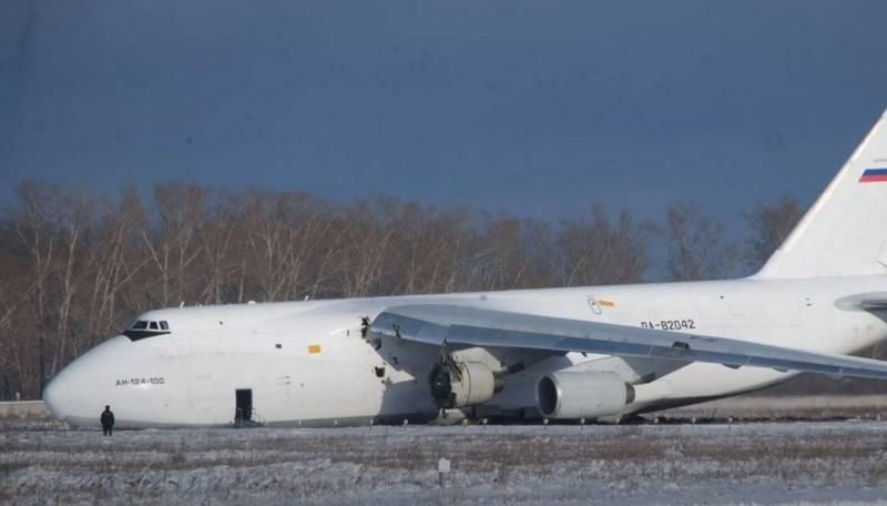 """联邦航空运输局指定了An-124"""" Ruslan""""紧急降落在新西伯利亚的原因"""