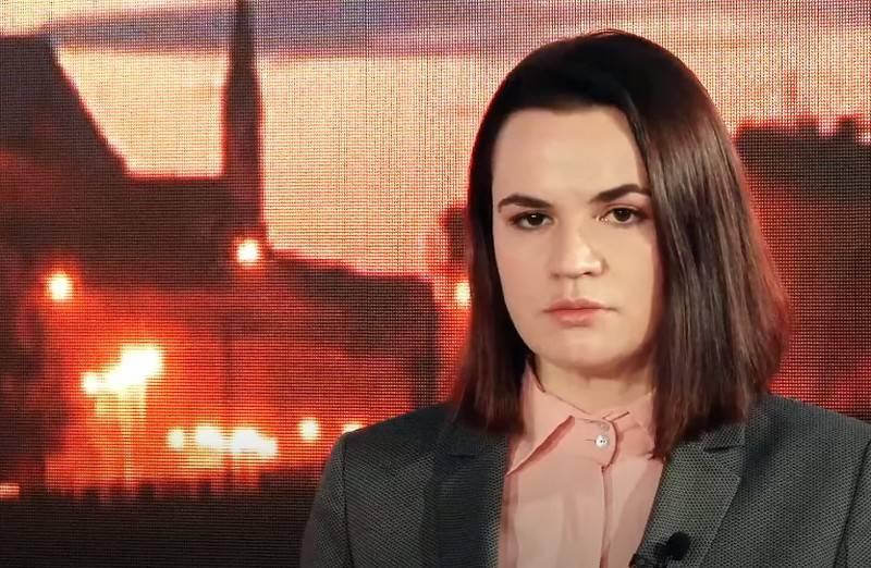 """""""Je vous garantis l'amnistie"""": Tikhanovskaya a annoncé la création du """"Tribunal populaire"""""""