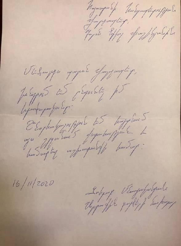 Ministro das Relações Exteriores da Armênia renuncia