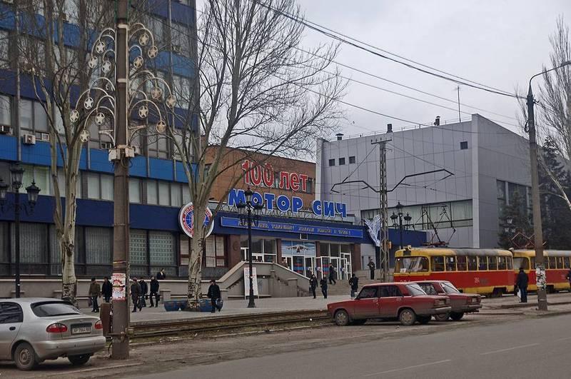 Ukrayna Antimonopoly Komitesi, Çin'in Motor Sich'teki kontrol hissesi talebini reddetti