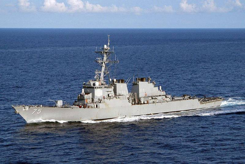 US destroyer URO USS Donald Cook DDG-75 headed to the Black Sea